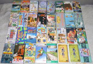 Collection SFC Post-5649-0-16260100-1415005894_thumb