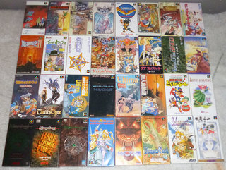 Collection SFC Post-5649-0-33118100-1415021943_thumb