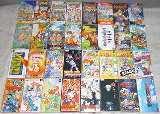 Collection SFC Post-5649-0-90144600-1415116479_thumb