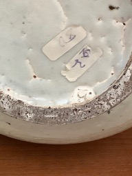 white textured vase labels and possible half makers mark. White4