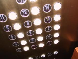 Numri - Numri 13 Elevator_1