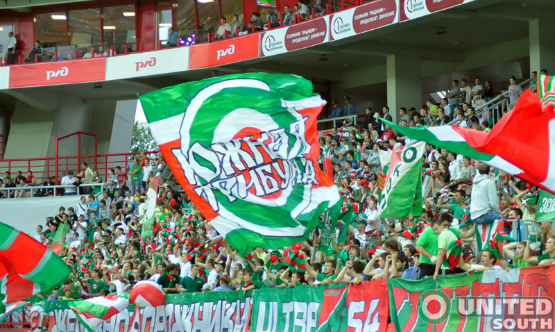 Lokomotiv Moskva Lokomotiv_spartak_trnava2011_(19)