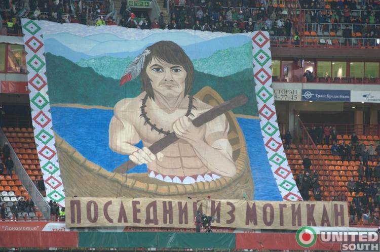 Lokomotiv Moskva Normal_lokomotiv-sturm2011_(4)