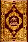 Le Coran en ligne