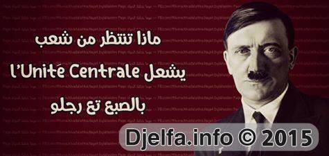 هتلر في حلة جديييييييييييييدة ههههههههههههههههههههه الجزء 2 142770986889831