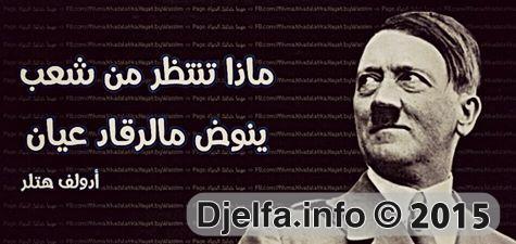 هتلر في حلة جديييييييييييييدة ههههههههههههههههههههه الجزء 2 142770990564711