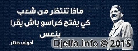 هتلر في حلة جديييييييييييييدة ههههههههههههههههههههه الجزء 2 142771007534091