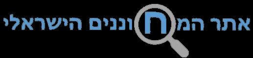 אתר המחוננים הישראלי