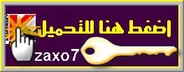برنامج لايجاد السريال والكراك Craagle 1.7 YouKing Zax0
