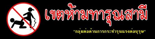 Fairy Tail :นัทซึกับไข่มังกร (Special) 8xxv34y45fhxjwq6m7nz