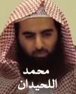 تحميل القرآن الكريم كاملاً برابط واحد مباشر لمشاهير القراء Mohamed-al-lahaidan
