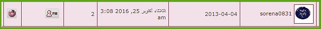 برنامه های كودك و نوجوان تلويزيون ايران از گذشته تا اکنون - صفحة 41 2nxj_www.bachehayedirooz