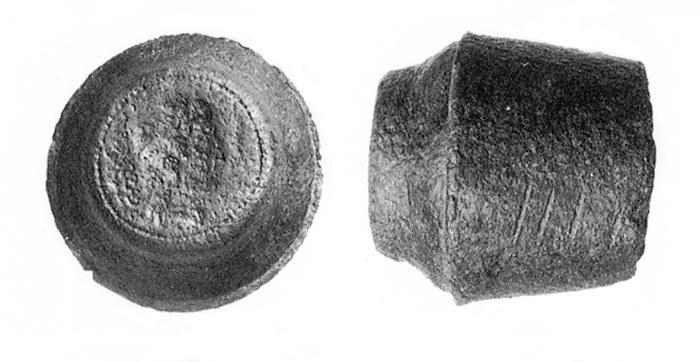 ¿Se conserva algún troquel romano? 07