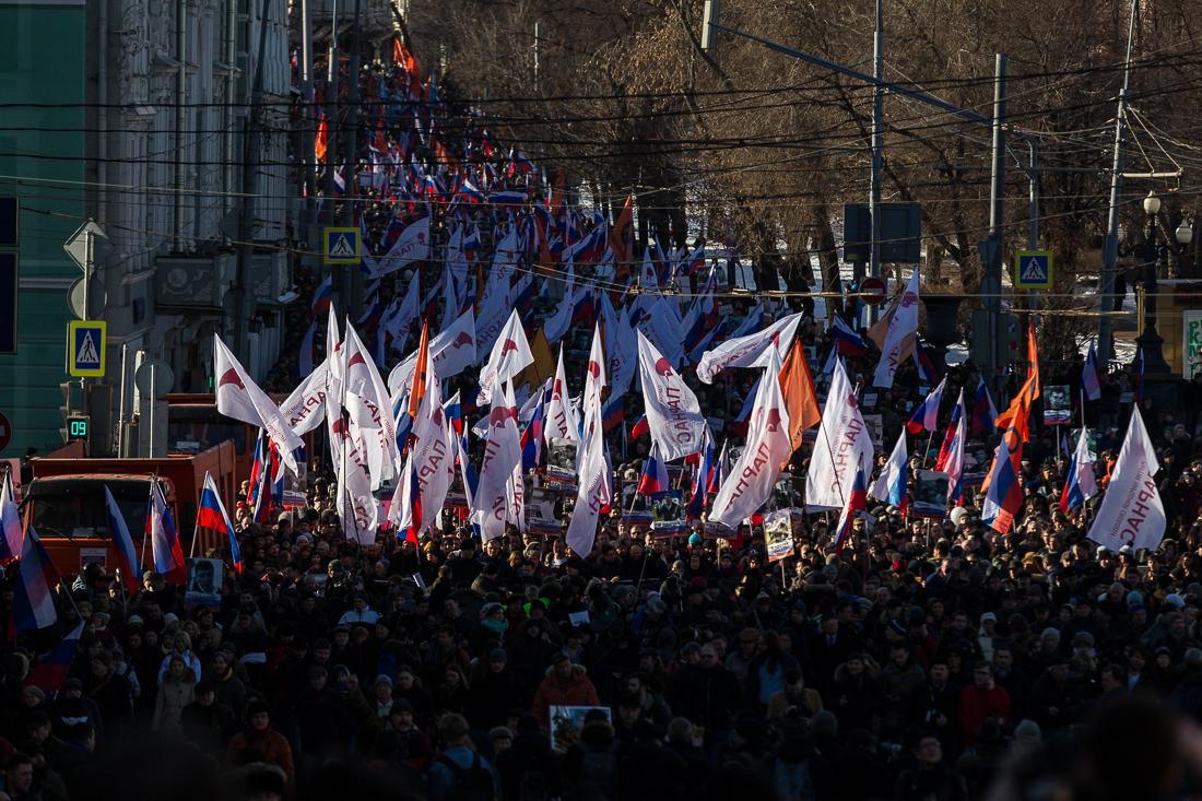 Борис Немцов - Страница 5 62