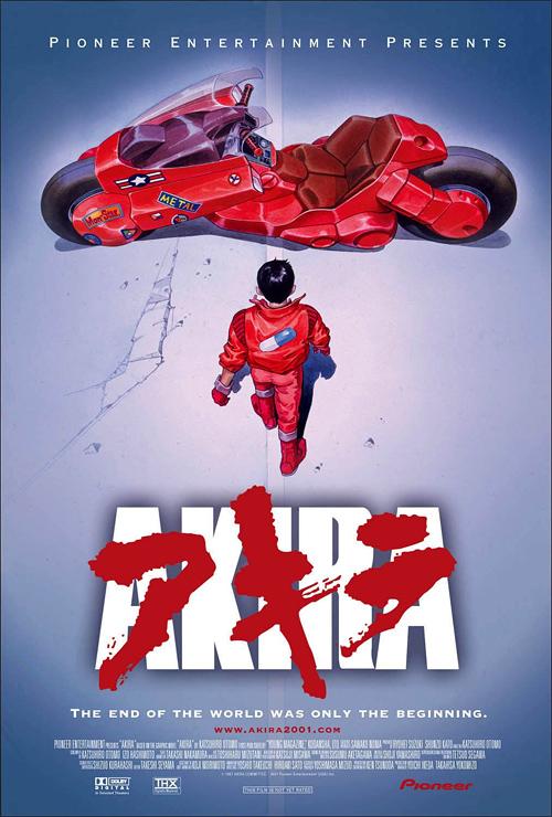 Akira (pelicula) Akira-poster