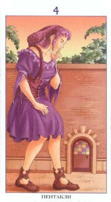 Таро 78 Дверей - Страница 3 Coins04