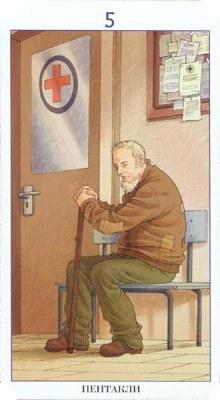 Таро 78 Дверей - Страница 3 Coins05