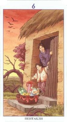 Таро 78 Дверей - Страница 3 Coins06