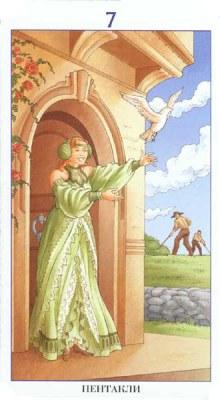 Таро 78 Дверей - Страница 3 Coins07