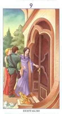 Таро 78 Дверей - Страница 3 Coins09