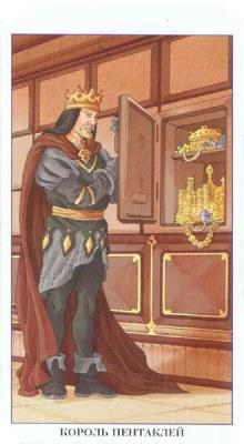 Таро 78 Дверей - Страница 4 Coins14