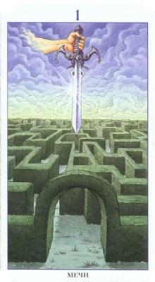 Таро 78 Дверей - Страница 3 Swords01