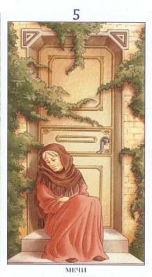 Таро 78 Дверей - Страница 3 Swords05