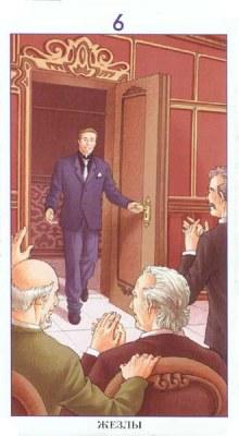 Таро 78 Дверей - Страница 2 Wands06