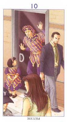 Таро 78 Дверей - Страница 2 Wands10