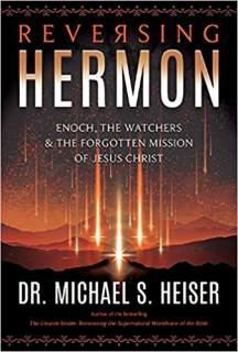 Престон Джеймс  - Предстоящий переход к космическому фашизму (Части I-III) Heiser1-216x320