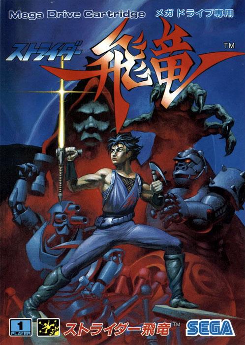 Sega Megadrive - Page 3 Strider