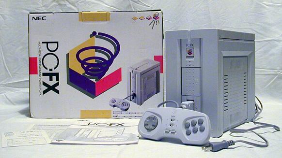 """Les consoles inconnues ou """"un peu"""" oubliées? :-( Pcfx"""