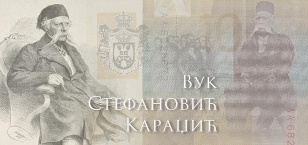 Vuk Stefanović Karadzić Vuk-karadzic