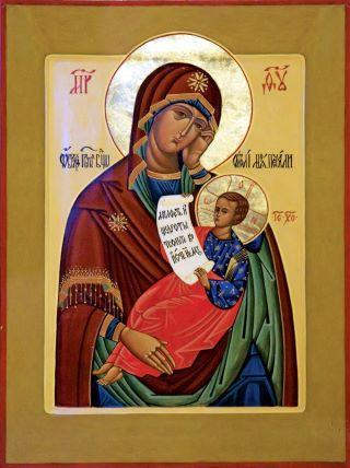 """Пресвятой Богородице перед Ее иконой """"Утоли моя печали"""" Icon_utoli_moya_pechali_320x428"""