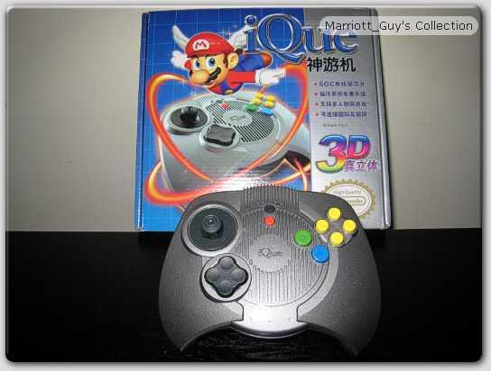 [Console] La Nintendo 64 - Page 2 03_Nintendo_iQue_Hardware