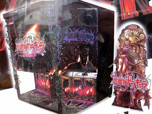 CastleVania - The Arcade Castlevania-the-arcade-game-screen-big