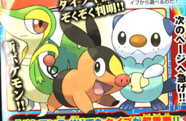 Novo jogo Pokemon Black and white version Pokemon-black-white-starters-picture