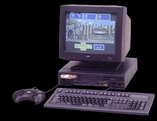 La Sega Teradrive! (PC/Console) Teradrive