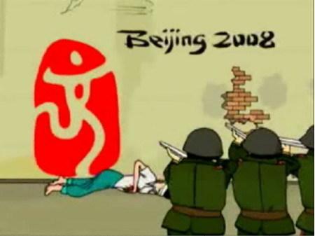 JO de Pékin 2008 - Page 6 Beijing-olympic4