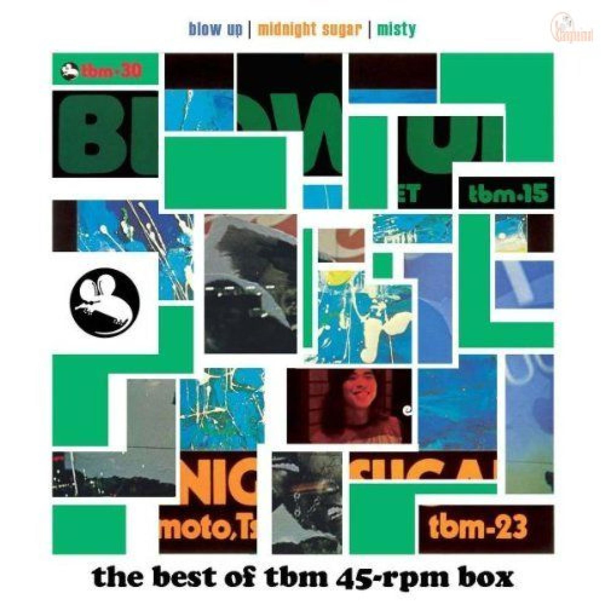 A rodar XV            - Página 17 The-best-of-yamamoto-tsuyoshi-tbm-45rpm-schallplatte-vinyl-klangheimat-f