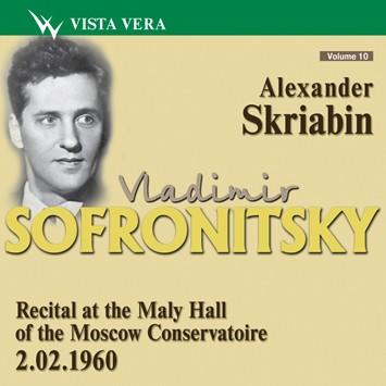 Vladimir Sofronitsky - Page 1 00137-big