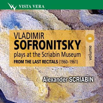 Vladimir Sofronitsky 233