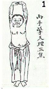 Ba Duan Jin  8-pieces-brocart-01