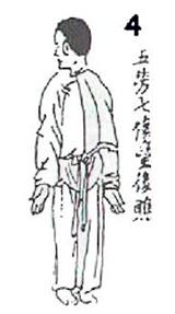 Ba Duan Jin  8-pieces-brocart-04
