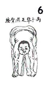 Ba Duan Jin  8-pieces-brocart-06