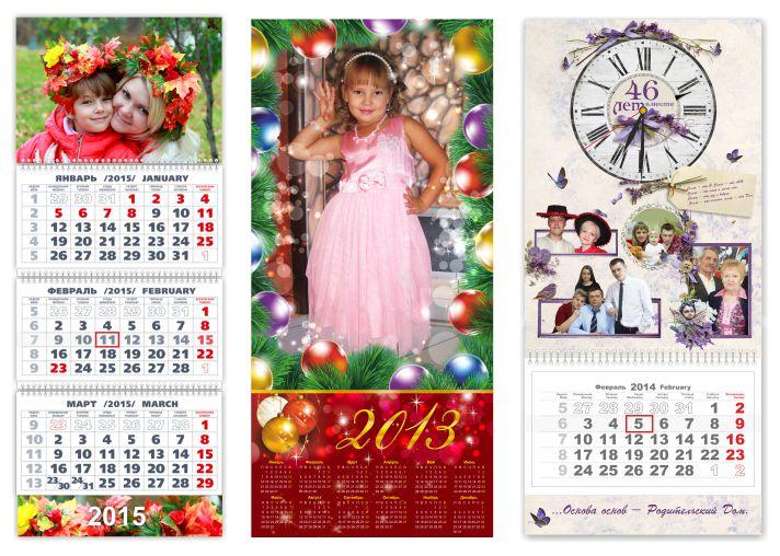 Календарь на заказ - Страница 2 Kalendar%20s%20foto