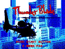 """L'Image de jeu, avec un grand"""" I"""" Thunder%20Blade-1"""