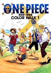 Les livres indispensables ! Walk10