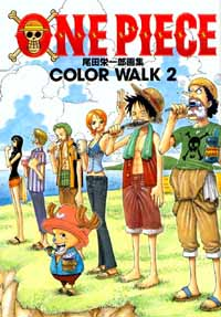 Les livres indispensables ! Walk20