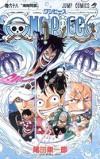 Bah où sont les amateurs de One Piece ?? Volume68